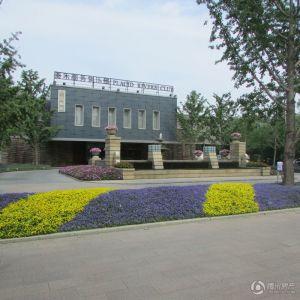 泰禾・中国院子