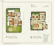 九洲绿城・翠湖香山4室2厅2卫139--141平方米户型图