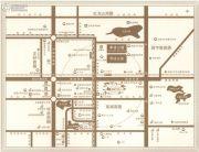 华凌公馆交通图
