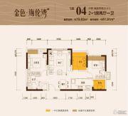 金色海伦湾3室2厅1卫79平方米户型图