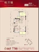 弘泰・映月城2室2厅1卫77--78平方米户型图