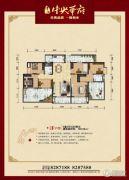 恩施清江・中央华府5室2厅2卫160平方米户型图