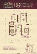 旺城家园3室2厅2卫121平方米户型图