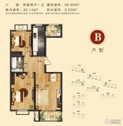 汇金・世界城2室2厅1卫98平方米户型图