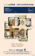盐城碧桂园3室2厅2卫121平方米户型图