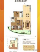 保利国际中心3室2厅2卫100平方米户型图