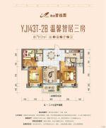 潮安碧桂园3室2厅2卫117平方米户型图