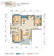 金银湖1号院3室2厅2卫139平方米户型图