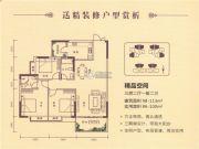 御福名邸3室2厅2卫98--113平方米户型图