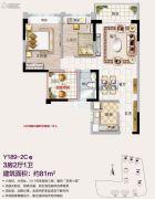 碧桂园印象花城3室2厅1卫81平方米户型图