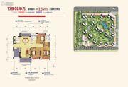 融创望江府3室2厅2卫128平方米户型图