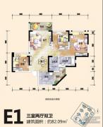 恒邦・时代青江二期3室2厅2卫82平方米户型图