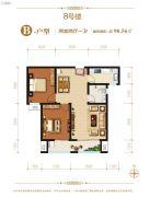 南华城2室2厅1卫90平方米户型图