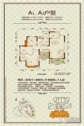 兴茂盛世国际3室2厅2卫122--149平方米户型图