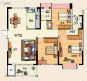 君悦商业广场3室2厅2卫126平方米户型图