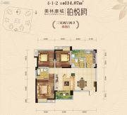 美林康城3室2厅2卫114平方米户型图