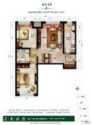 首尔・甜城2室2厅1卫85平方米户型图
