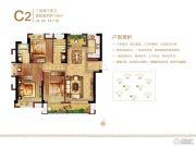 莆田保利香槟国际3室2厅2卫128平方米户型图
