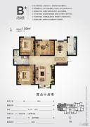 廊坊新世界中心3室2厅1卫130平方米户型图