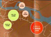 温州・奥体城规划图