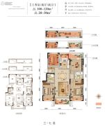 金辉优步湖畔4室2厅2卫100--120平方米户型图