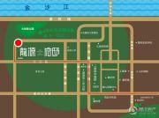龙源府邸规划图