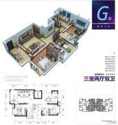 上力理想城3室2厅2卫123平方米户型图