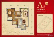 邦泰公馆3室2厅2卫81平方米户型图