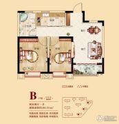 合肥铜冠花园2室2厅1卫80平方米户型图