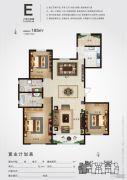 廊坊新世界中心3室2厅2卫185平方米户型图