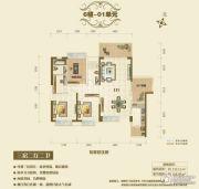 香槟花园3室2厅2卫130--140平方米户型图