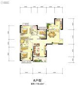恒大御都会3室2厅2卫118平方米户型图