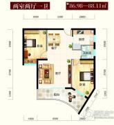 怡景江南2室2厅1卫88平方米户型图