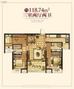 CBD楚世家3室2厅2卫118平方米户型图