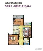 百合金山2室1厅1卫0平方米户型图