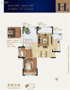 世达广场2室2厅1卫98平方米户型图