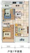 和园2室2厅1卫0平方米户型图