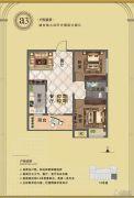 金泰国际广场2室2厅1卫79平方米户型图
