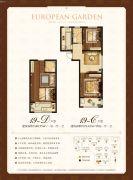 赛福特・欧园0室0厅0卫0平方米户型图