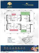 荣佳国韵3室2厅2卫110平方米户型图