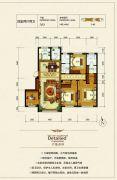 银河太阳城四期4室2厅2卫149平方米户型图