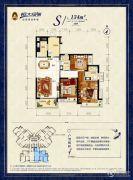 恒大绿洲3室2厅2卫134平方米户型图