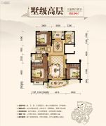 水梦庭苑3室2厅2卫134平方米户型图