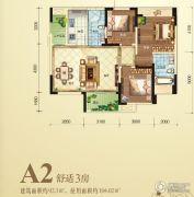 天成国际3室2厅2卫104平方米户型图