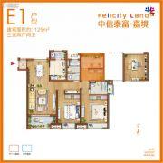 中海嘉境3室2厅2卫125平方米户型图