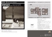 龙都盛世4室3厅3卫172平方米户型图