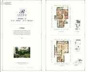 华宇小泉雅舍4室2厅3卫129平方米户型图