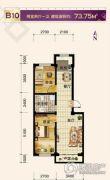 兴隆家园2室2厅1卫73平方米户型图