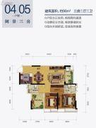 雅居乐御景豪庭3室2厅2卫90平方米户型图