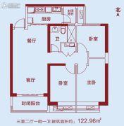 恒大绿洲3室2厅1卫122平方米户型图